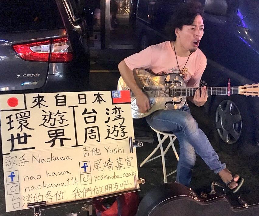 f:id:Yoshinobu_Ozaki:20180510055542j:plain