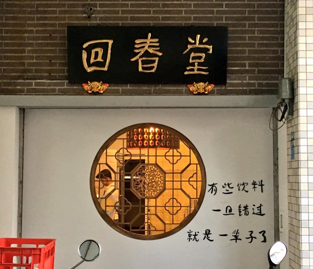 f:id:Yoshinobu_Ozaki:20180510060301j:plain