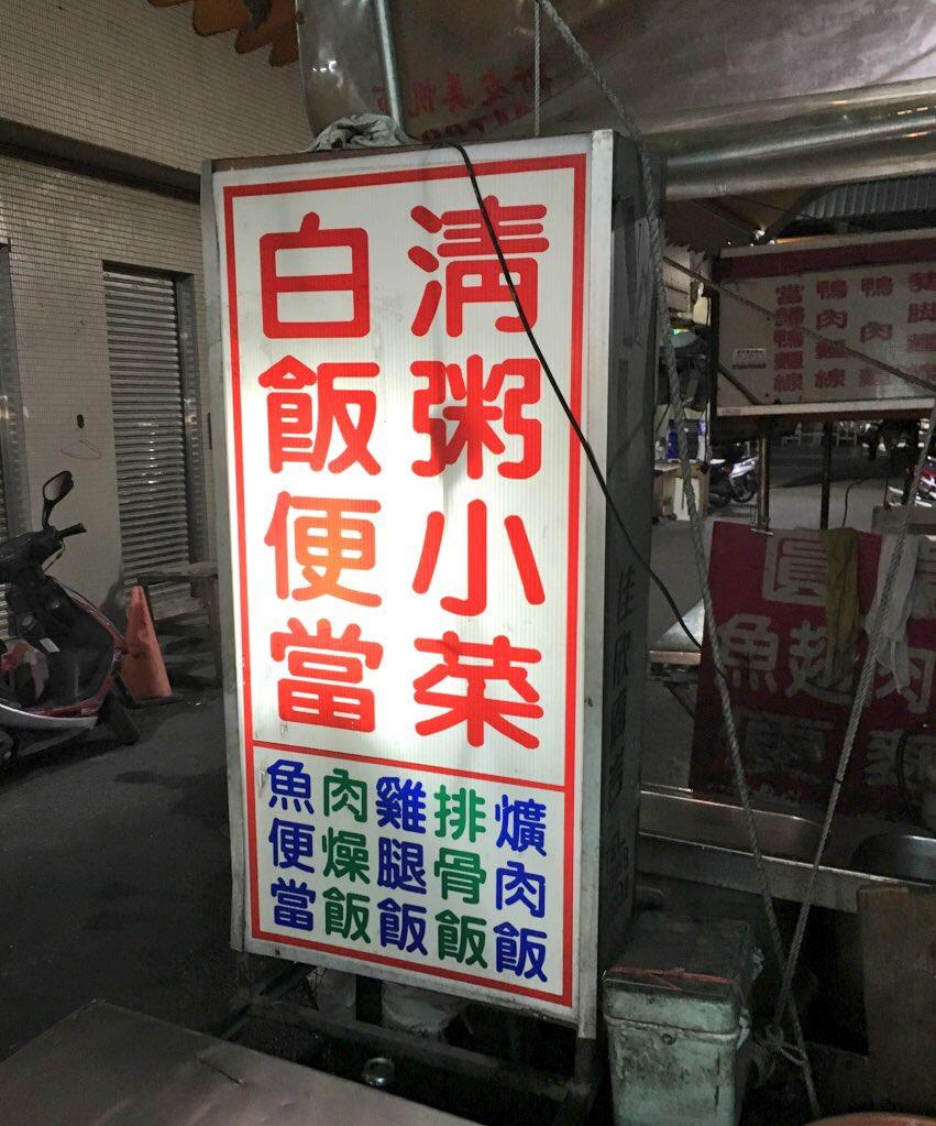 f:id:Yoshinobu_Ozaki:20180510064237j:plain