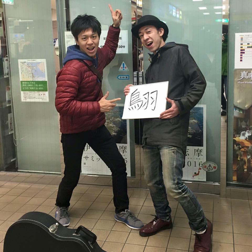 f:id:Yoshinobu_Ozaki:20180706201800j:plain