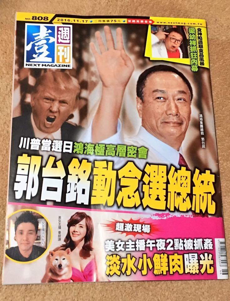 f:id:Yoshinobu_Ozaki:20180706202858j:plain