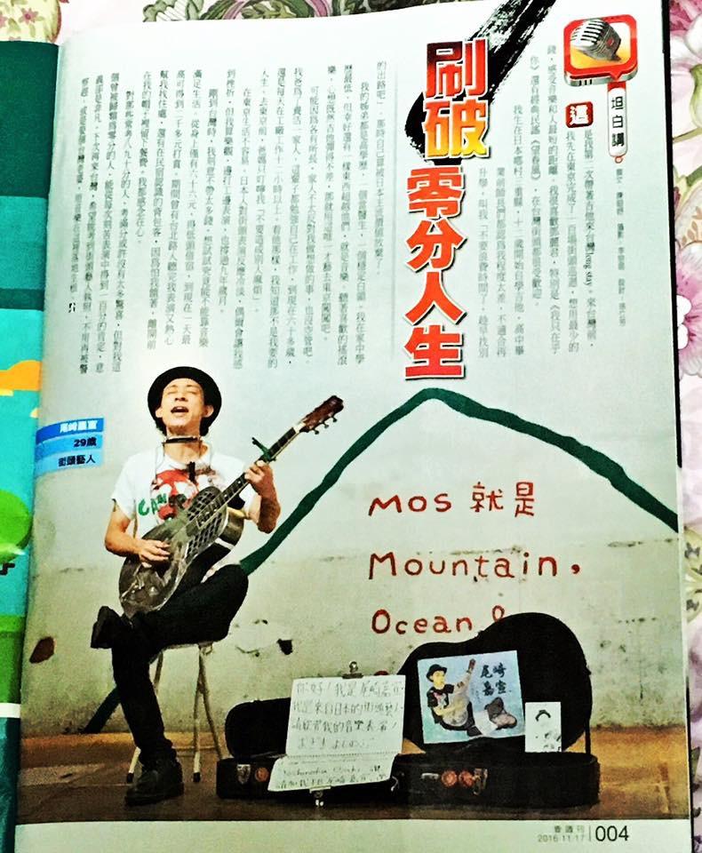 f:id:Yoshinobu_Ozaki:20180706202913j:plain
