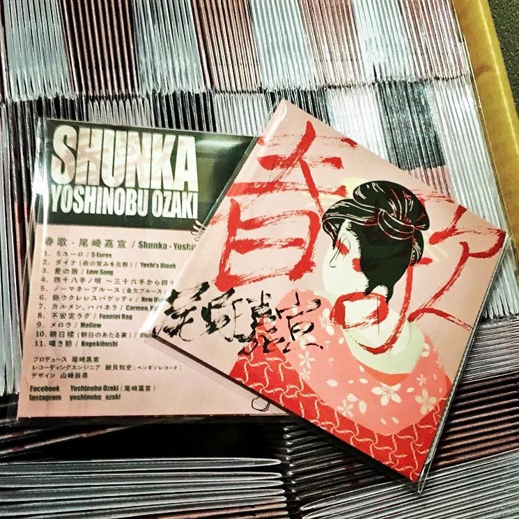 f:id:Yoshinobu_Ozaki:20180706212736j:plain