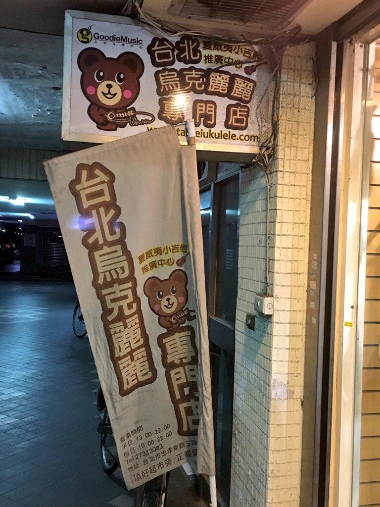 f:id:Yoshinobu_Ozaki:20180706214049j:plain