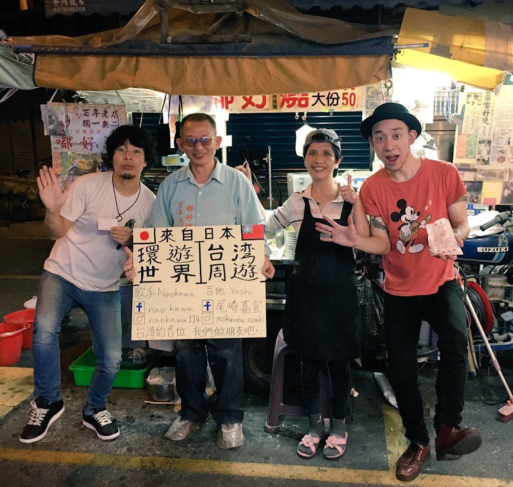f:id:Yoshinobu_Ozaki:20180706214433j:plain