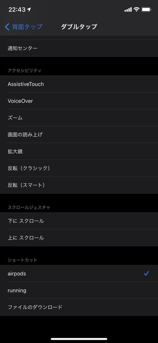 f:id:Yoshiori:20200917225643j:plain