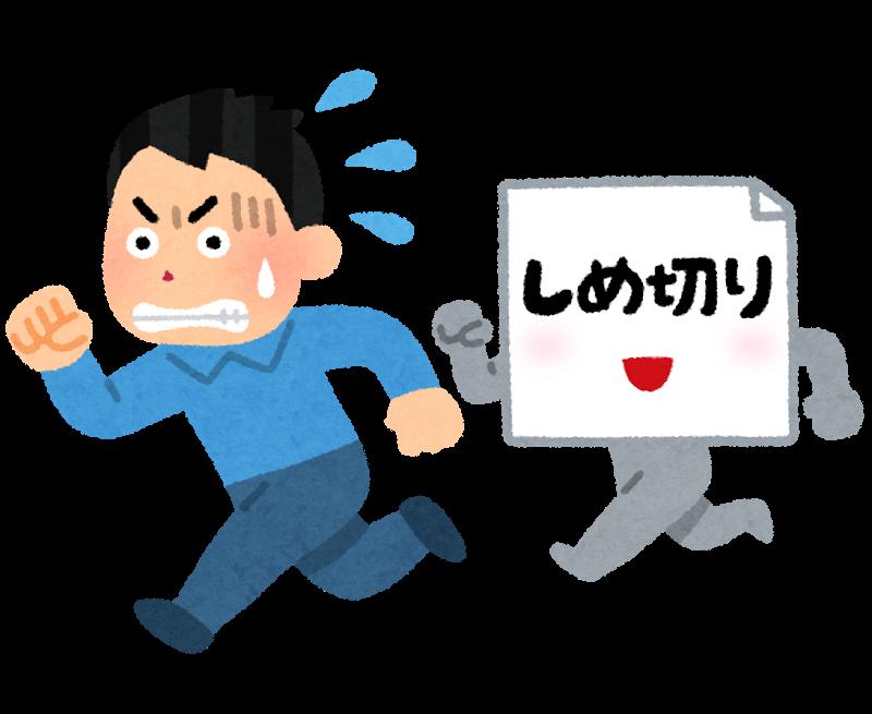 f:id:Yoshiossan0207:20170405155517p:plain