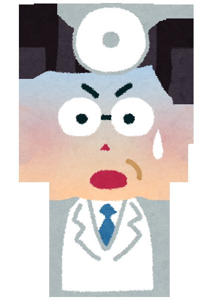 f:id:Yoshiossan0207:20170405175720p:plain