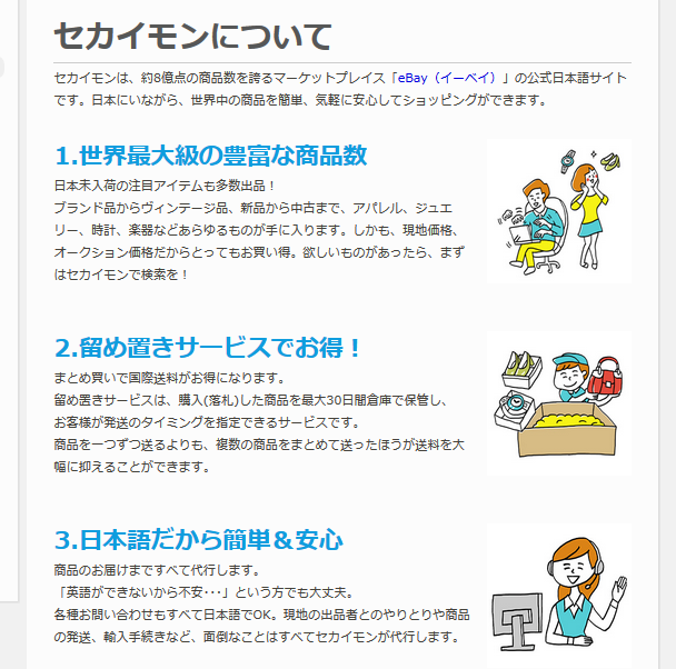 f:id:Yoshiossan0207:20170411173556p:plain