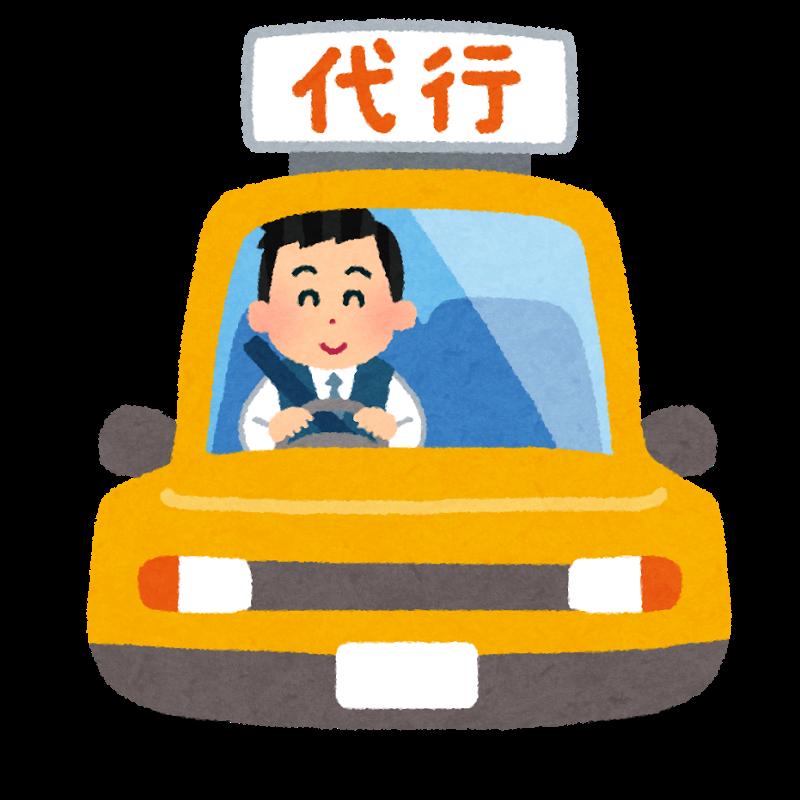 f:id:Yoshiossan0207:20170411180643p:plain