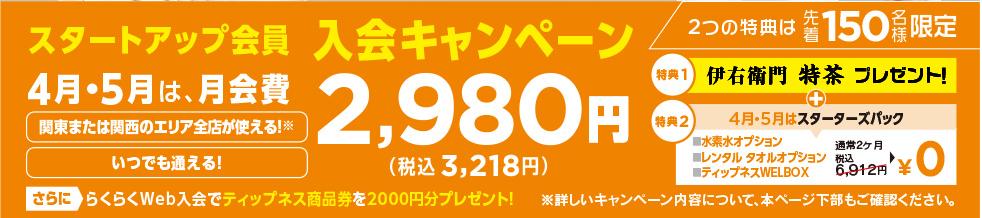 f:id:Yoshiossan0207:20170412180245p:plain