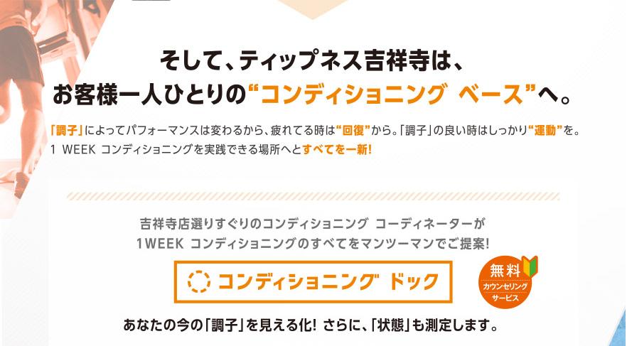 f:id:Yoshiossan0207:20170412180921p:plain