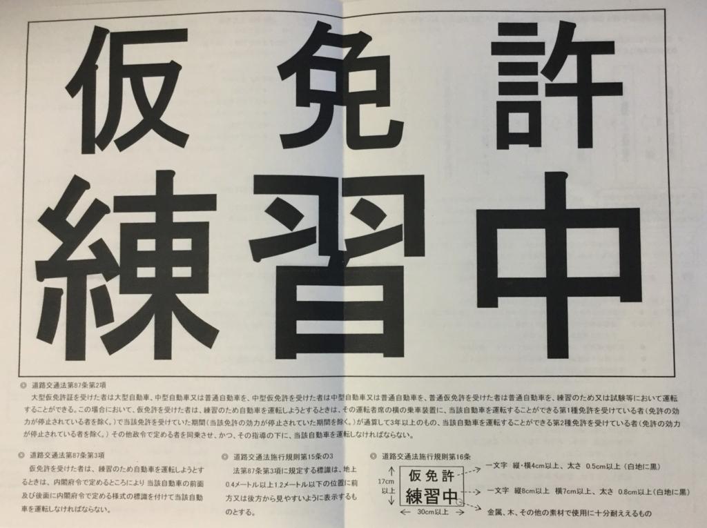 f:id:Yoshiossan0207:20170418085115j:plain