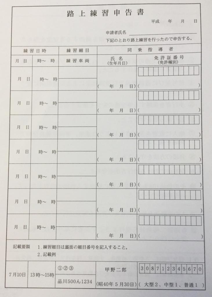 f:id:Yoshiossan0207:20170418085133j:plain