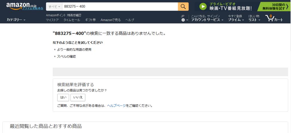 f:id:Yoshiossan0207:20170608182825p:plain