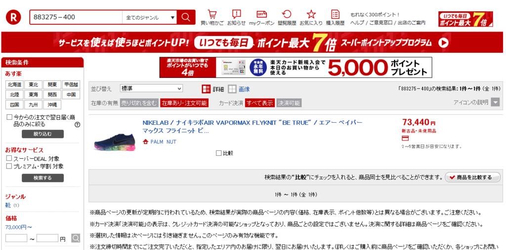 f:id:Yoshiossan0207:20170609173449p:plain