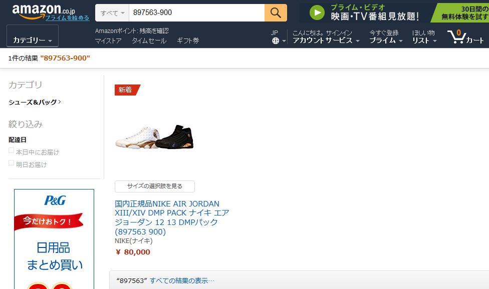 f:id:Yoshiossan0207:20170627171442p:plain