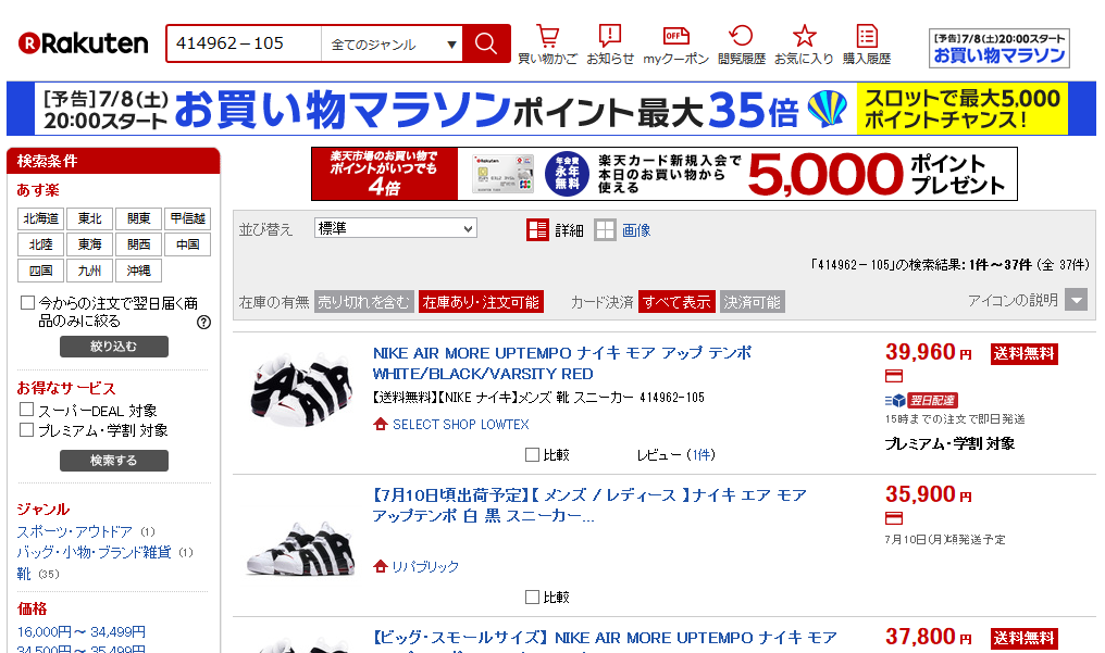 f:id:Yoshiossan0207:20170707164943p:plain