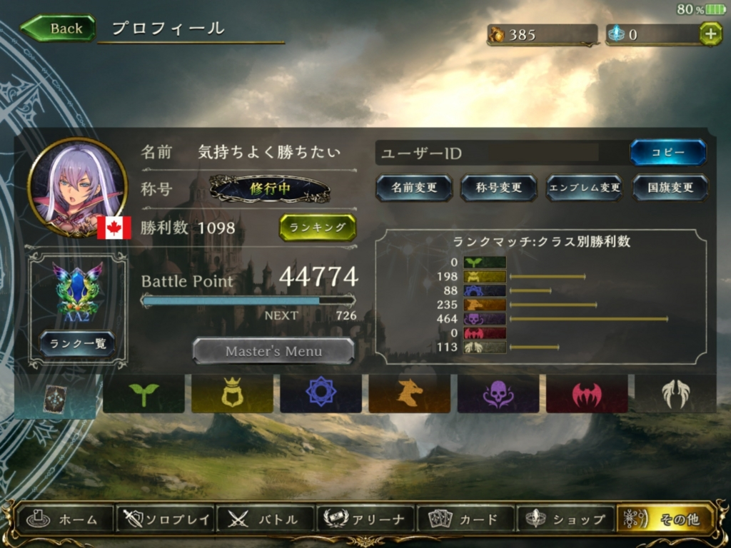 f:id:Yoshisuke:20160904151744j:plain
