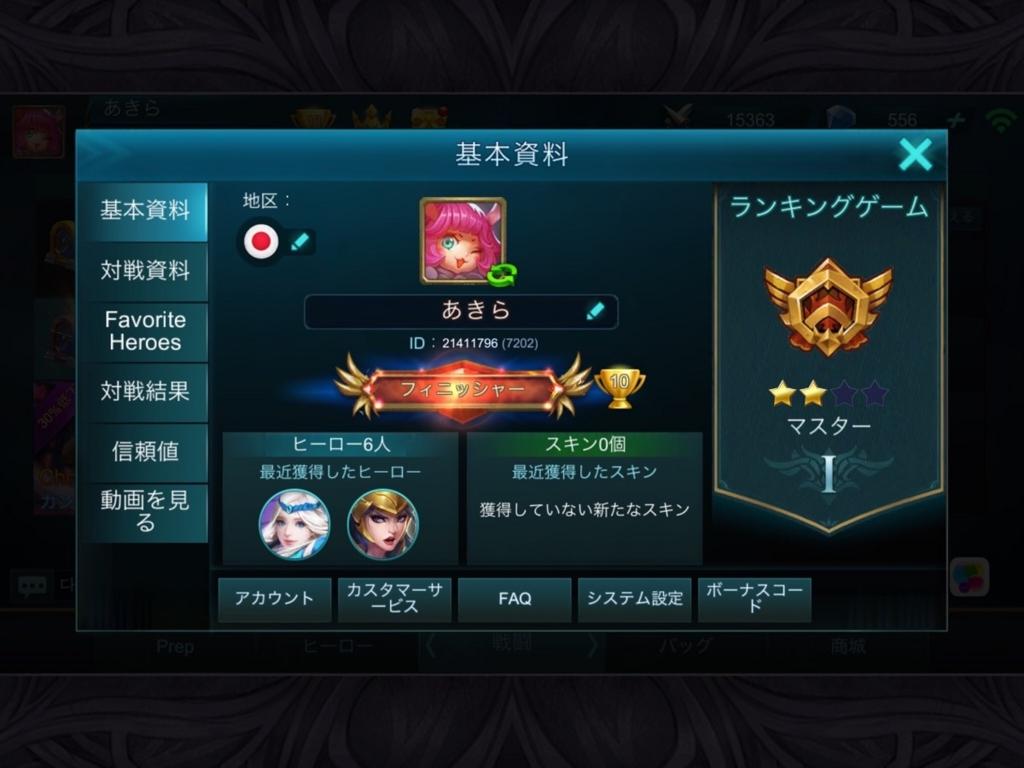 f:id:Yoshisuke:20161223150236j:plain