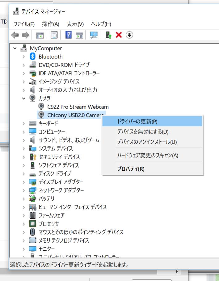 f:id:Yoshisuke:20180228133130p:plain