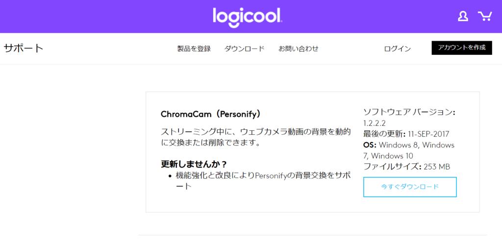 f:id:Yoshisuke:20180228133638p:plain