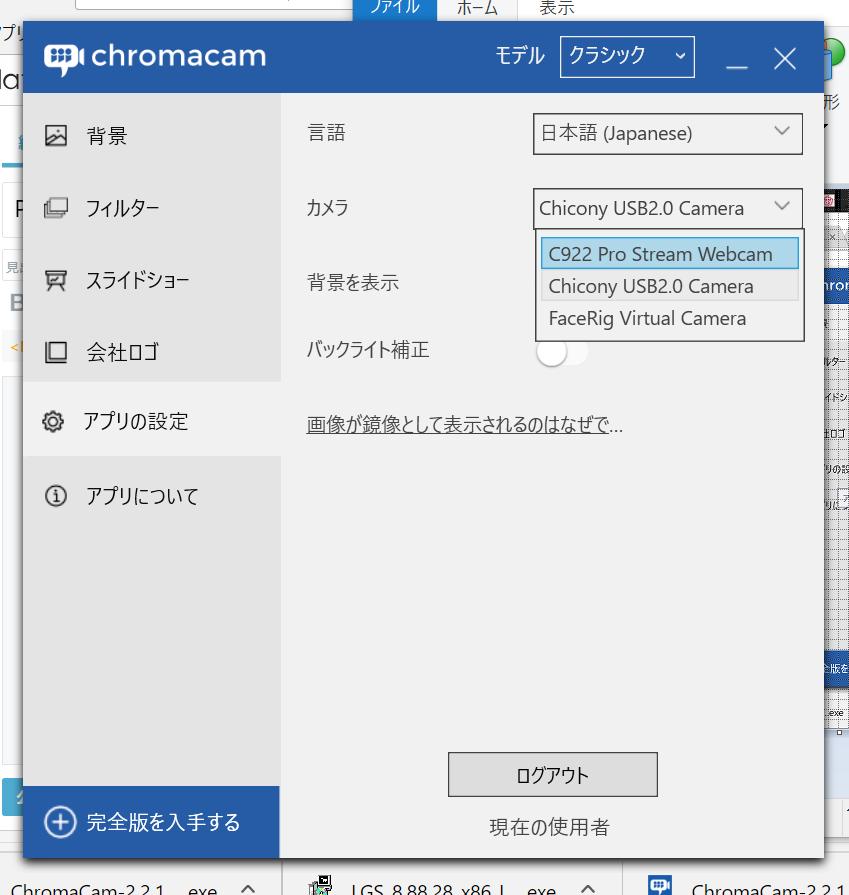 f:id:Yoshisuke:20180228134205p:plain