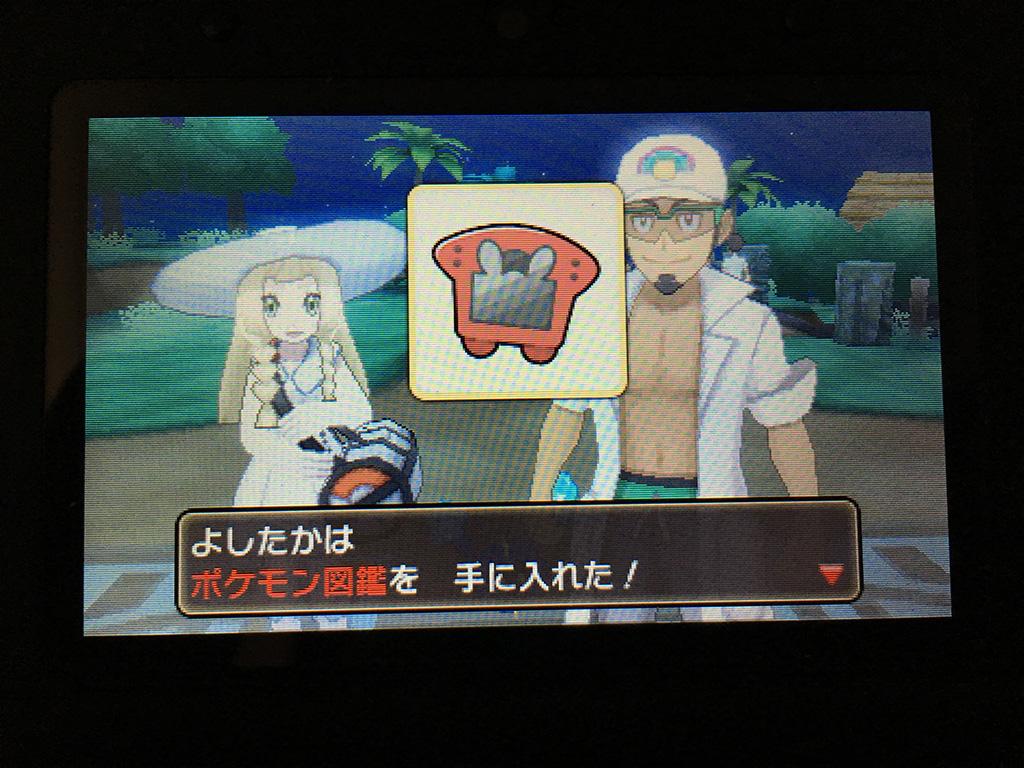 f:id:Yoshitaka-0922:20161118161848j:plain,w300