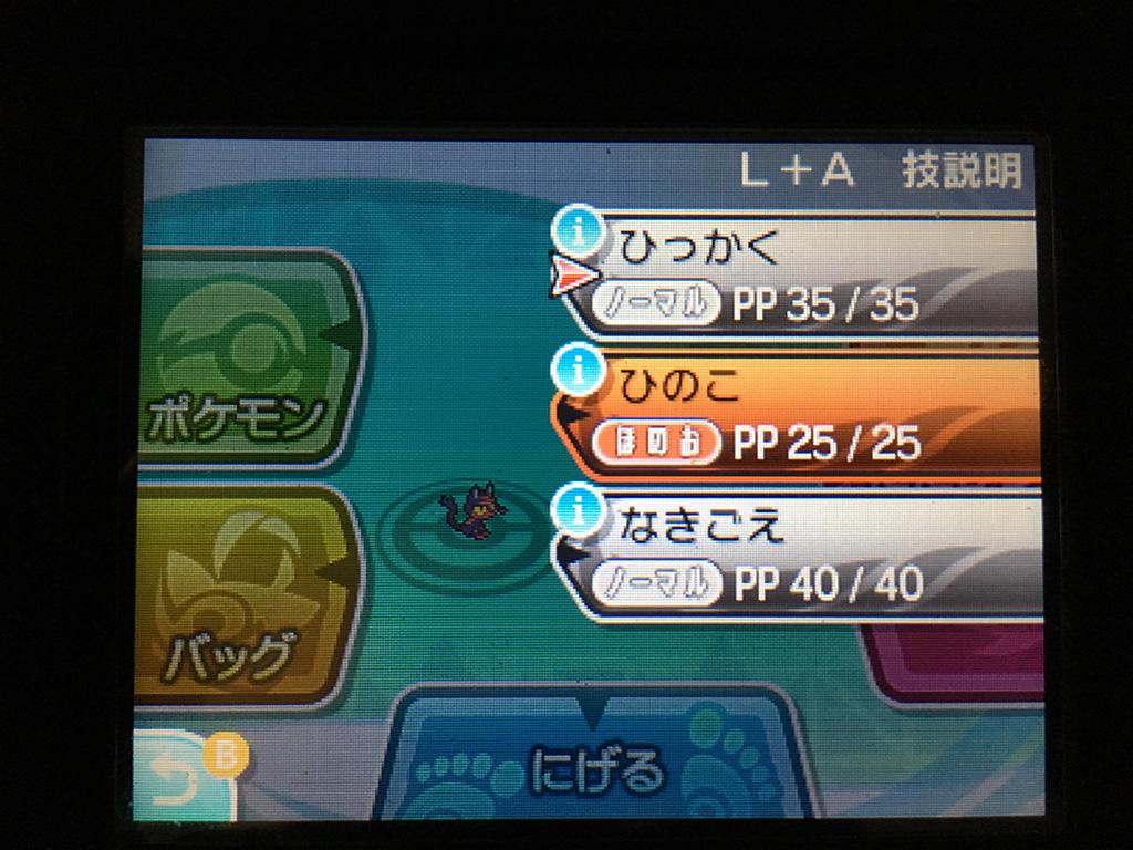 f:id:Yoshitaka-0922:20161118162642j:plain,w300