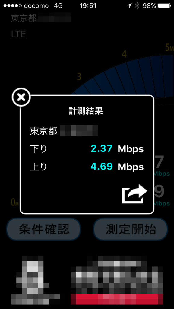 f:id:Yoshitaka-0922:20161118204732p:plain,w200