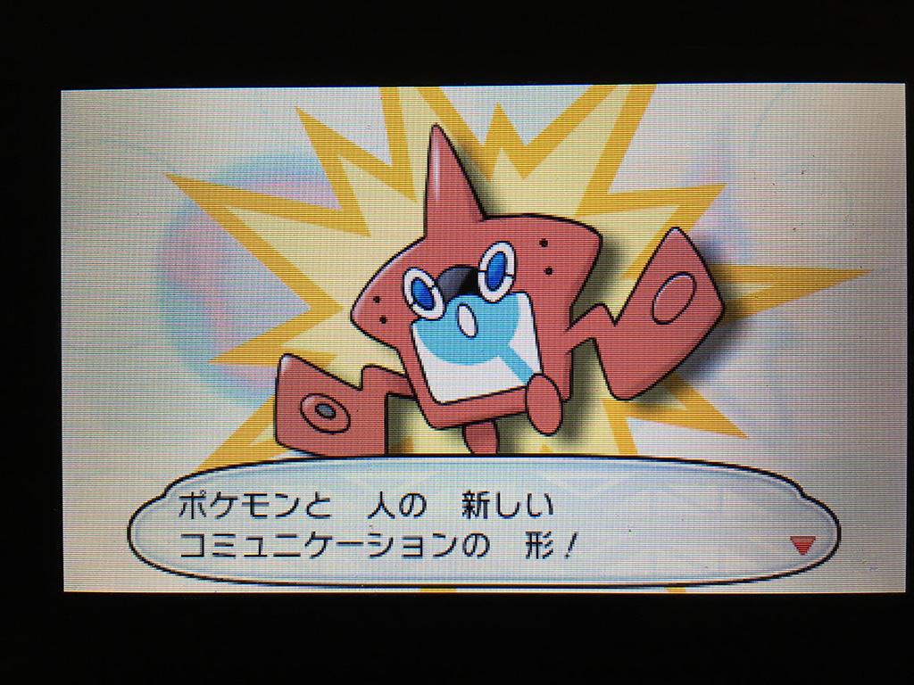 f:id:Yoshitaka-0922:20161119003146j:plain,w300