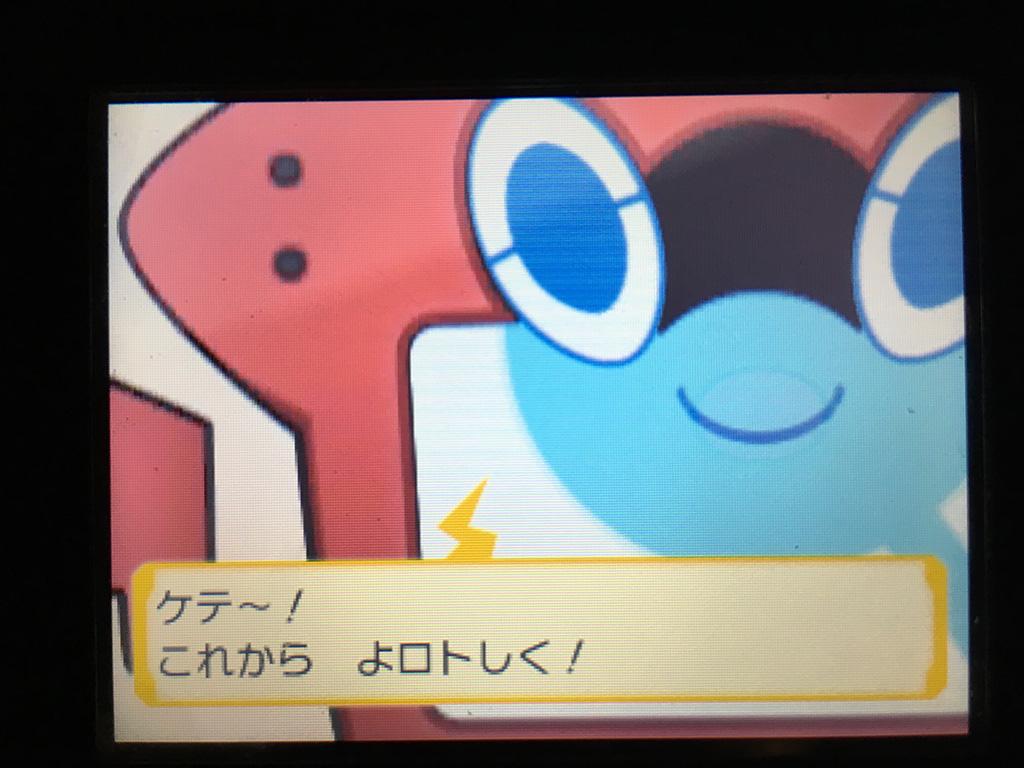 f:id:Yoshitaka-0922:20161119003345j:plain,w300