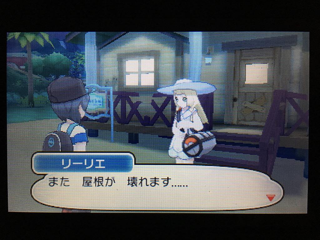 f:id:Yoshitaka-0922:20161119004010j:plain,w300