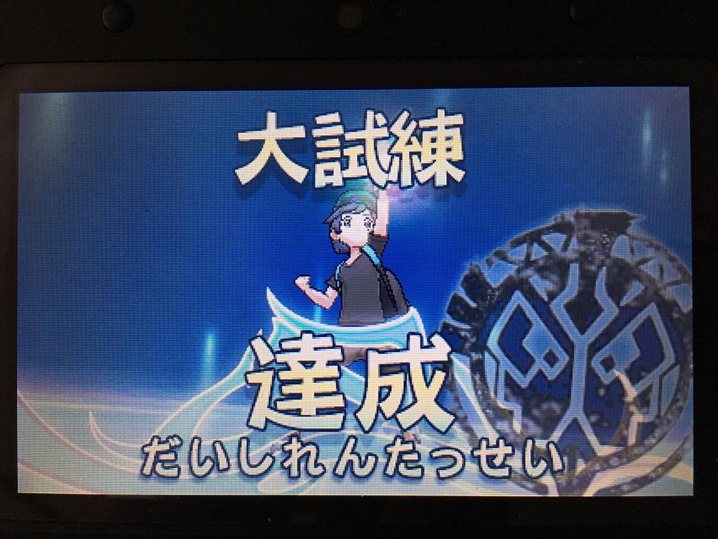 f:id:Yoshitaka-0922:20161120153630j:plain,w300
