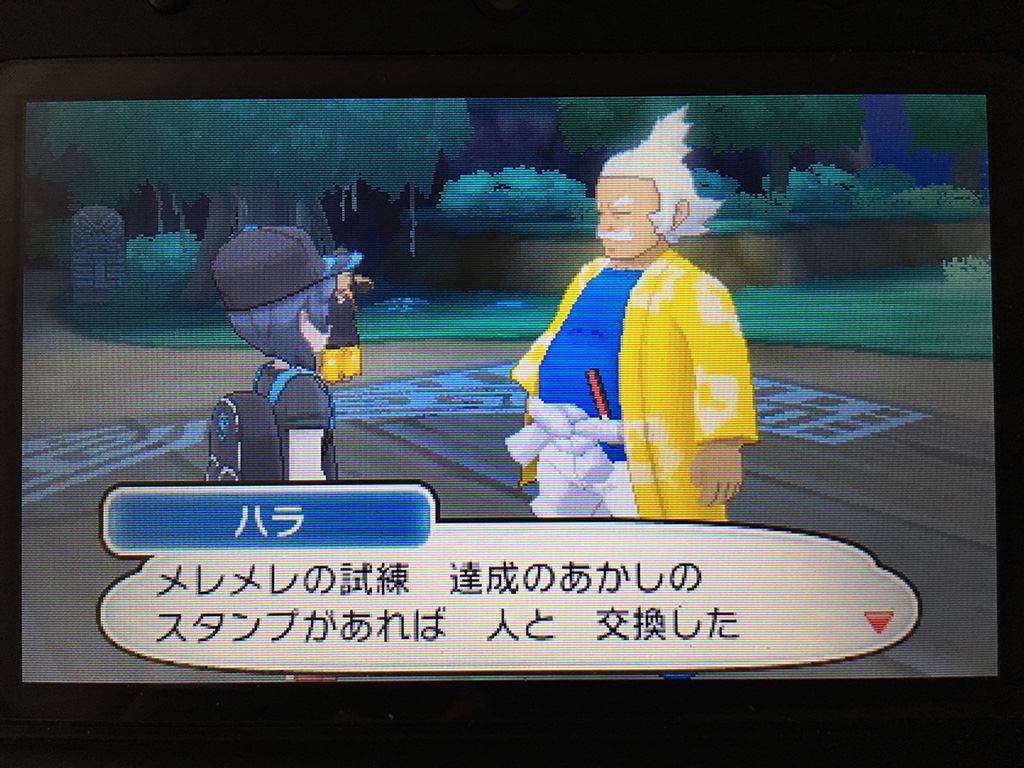 f:id:Yoshitaka-0922:20161120153734j:plain,w300