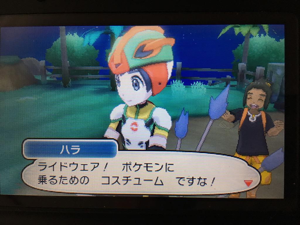 f:id:Yoshitaka-0922:20161120155105j:plain,w300