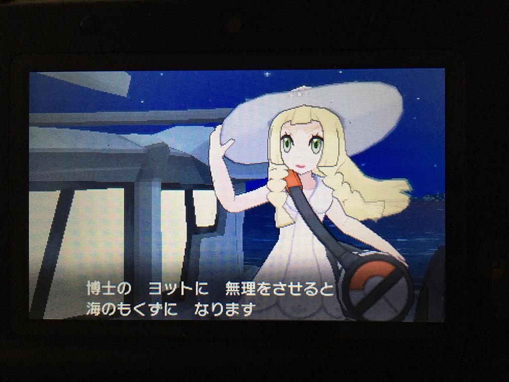 f:id:Yoshitaka-0922:20161120223547j:plain,w275