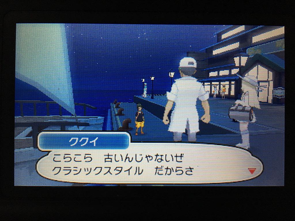f:id:Yoshitaka-0922:20161120223709j:plain,w275