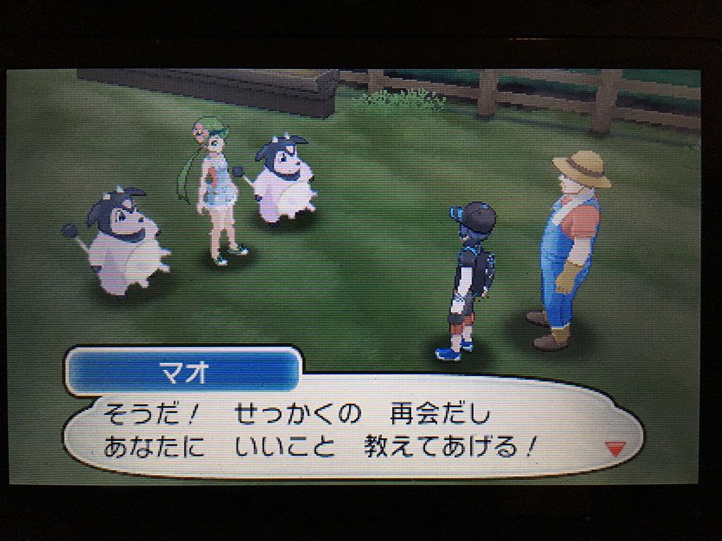 f:id:Yoshitaka-0922:20161120225437j:plain,w275