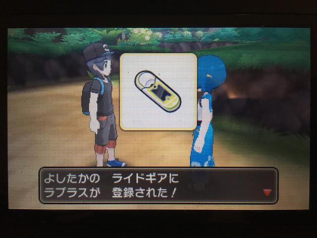 f:id:Yoshitaka-0922:20161121214347j:plain,w275