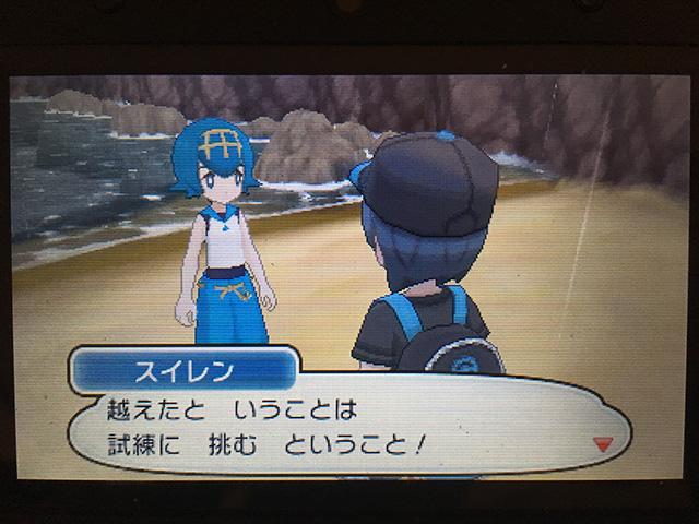 f:id:Yoshitaka-0922:20161121220020j:plain,w275