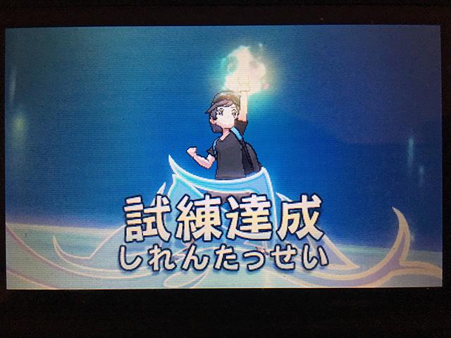 f:id:Yoshitaka-0922:20161121220911j:plain,w275