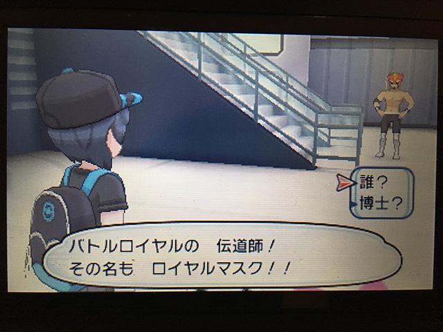 f:id:Yoshitaka-0922:20161122170642j:plain,w275