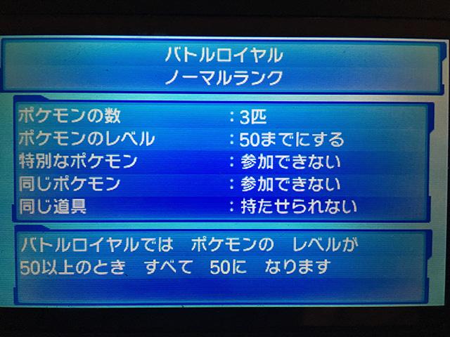 f:id:Yoshitaka-0922:20161122173309j:plain,w275