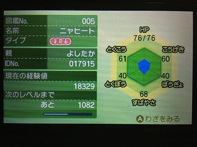 f:id:Yoshitaka-0922:20161123000241j:plain,w275