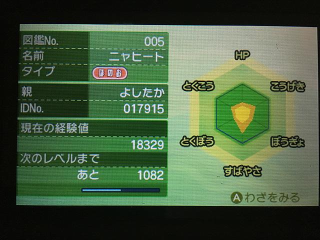 f:id:Yoshitaka-0922:20161123000252j:plain,w275