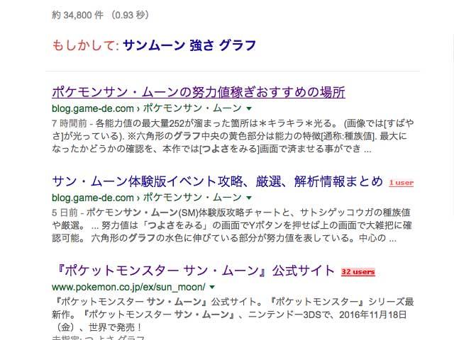 f:id:Yoshitaka-0922:20161123000901j:plain,w275