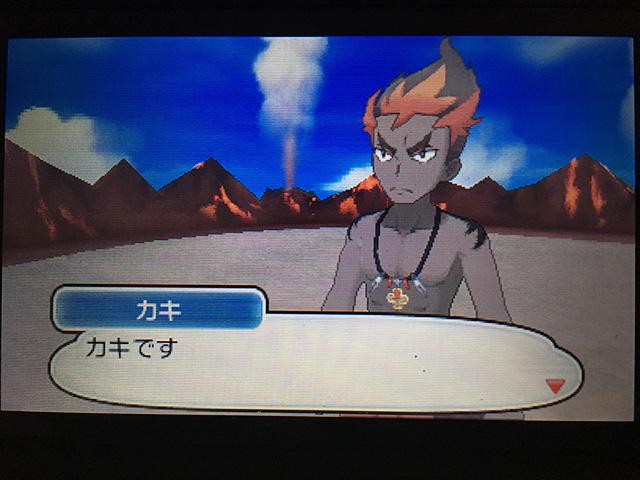 f:id:Yoshitaka-0922:20161124121042j:plain,w275