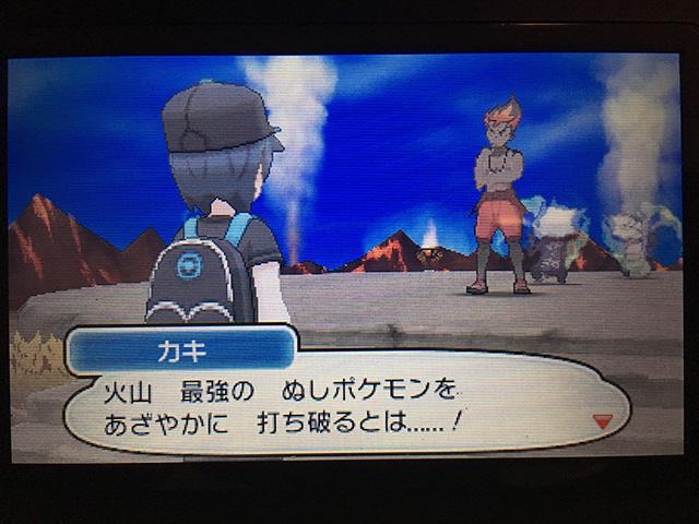 f:id:Yoshitaka-0922:20161124122603j:plain,w275