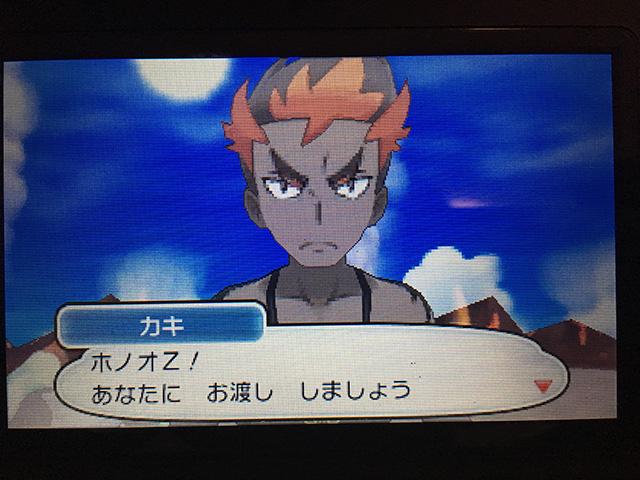 f:id:Yoshitaka-0922:20161124122839j:plain,w275